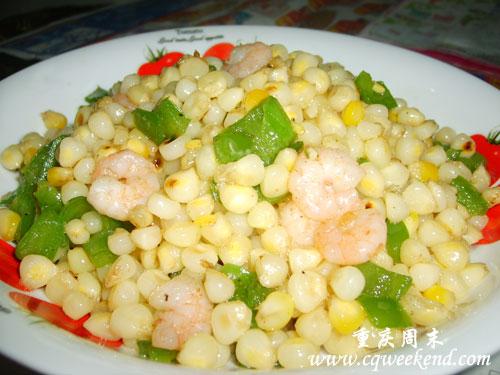 青椒虾仁玉米
