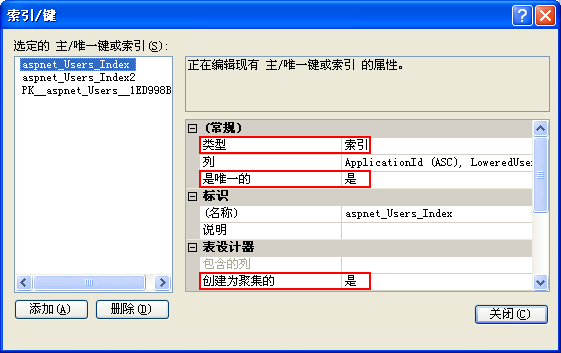 Visual Web Developer 中管理索引/�I