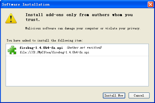Firefox 插件文件(.xpi)安装