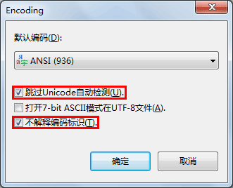 Notepad2 编码识别